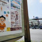秋のパソコン スキルUPキャンペーン中!!