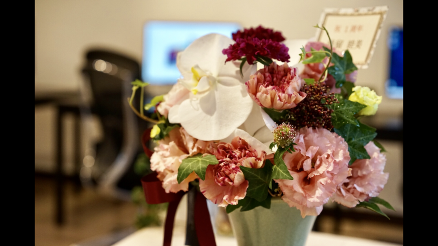 教室にお花をいただきました!
