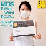 MOS 365&2019 PowerPoint 合格第1号おめでとうございます!【パワーポイント】