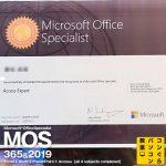 MOS 365&2019 Access 合格第1号おめでとうございます!【上級】エキスパート試験アクセス