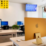新iMac M1の違いとは? 鹿児島市パソコン教室コンぐら