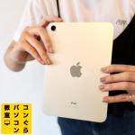 新しいiPad miniが教室に!鹿児島市パソコン教室コンぐら